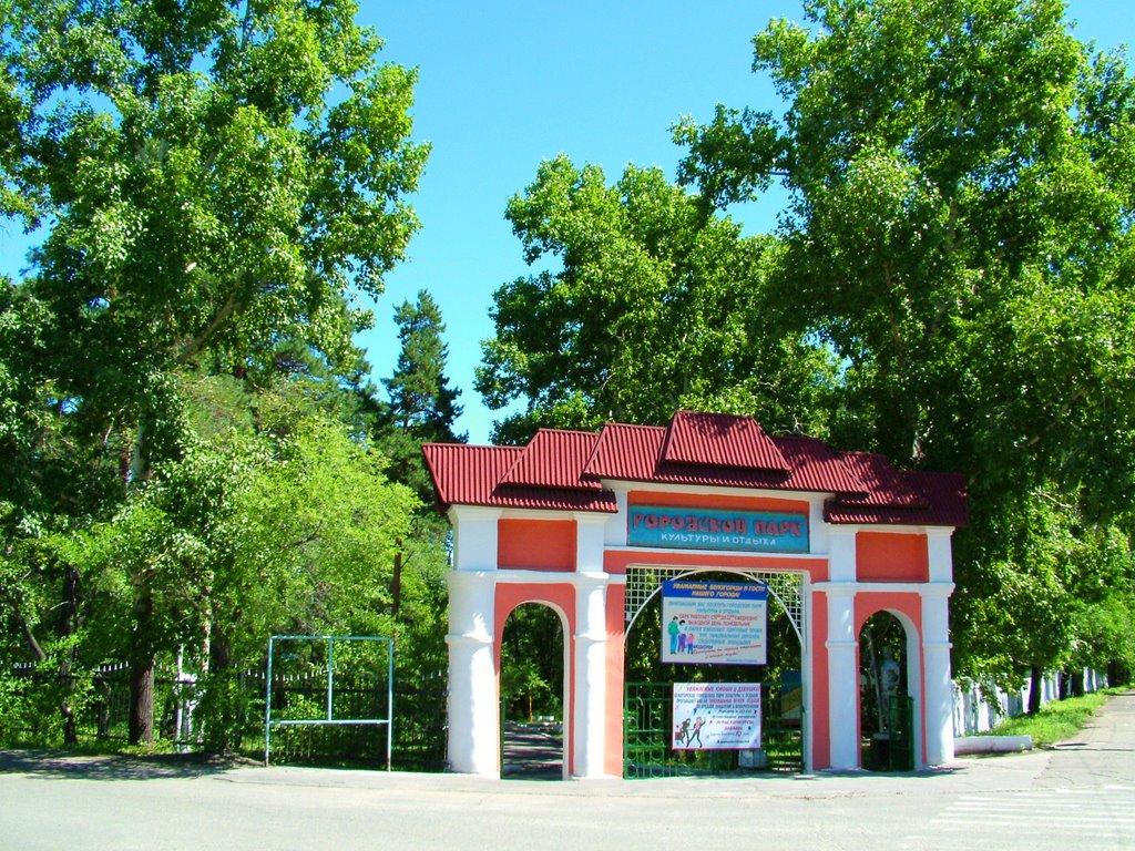 О городе Белогорске Амурской области