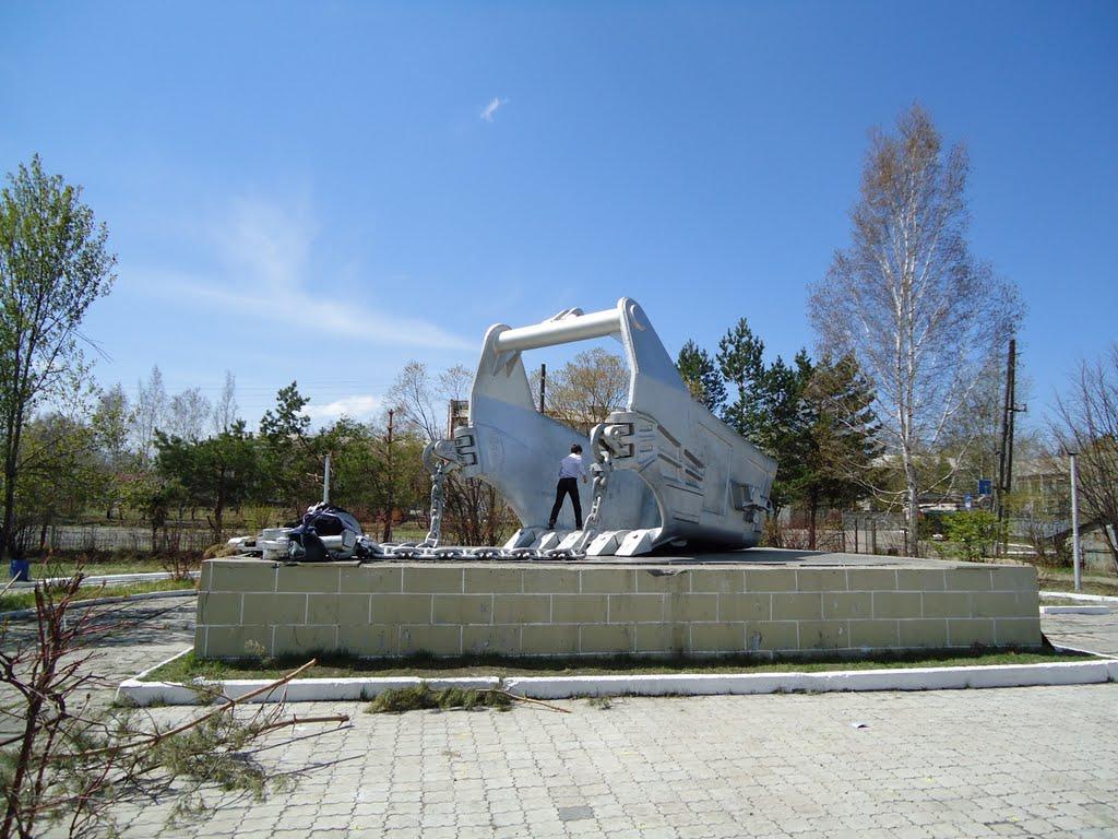 г. Райчихинск Амурской области