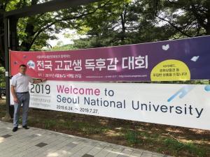 Дальневосточный ГАУ продолжает планомерную работу по укреплению партнерства с университетами стран Азиатско-Тихоокеанского региона (АТР).