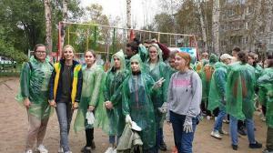 Студенты ЕГФ приняли участие в