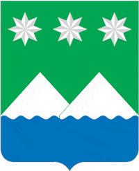 Герб города Белогорск